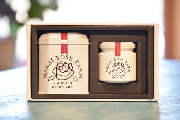 画像1: 薔薇づくしのティータイムセット【ローズリーフ®&ローズコンフィチュール】 (1)